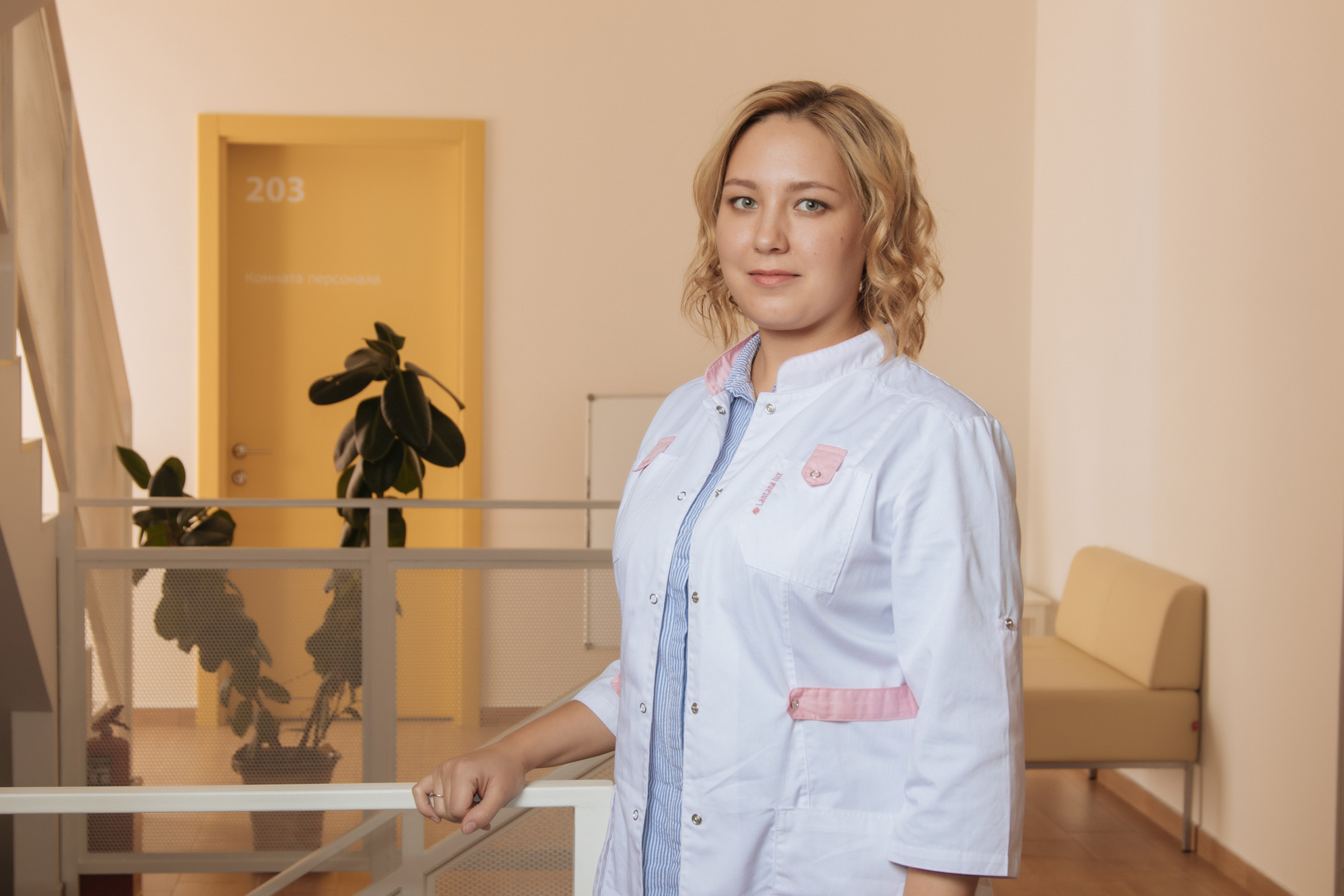 Мавлютова Диана Расиловна