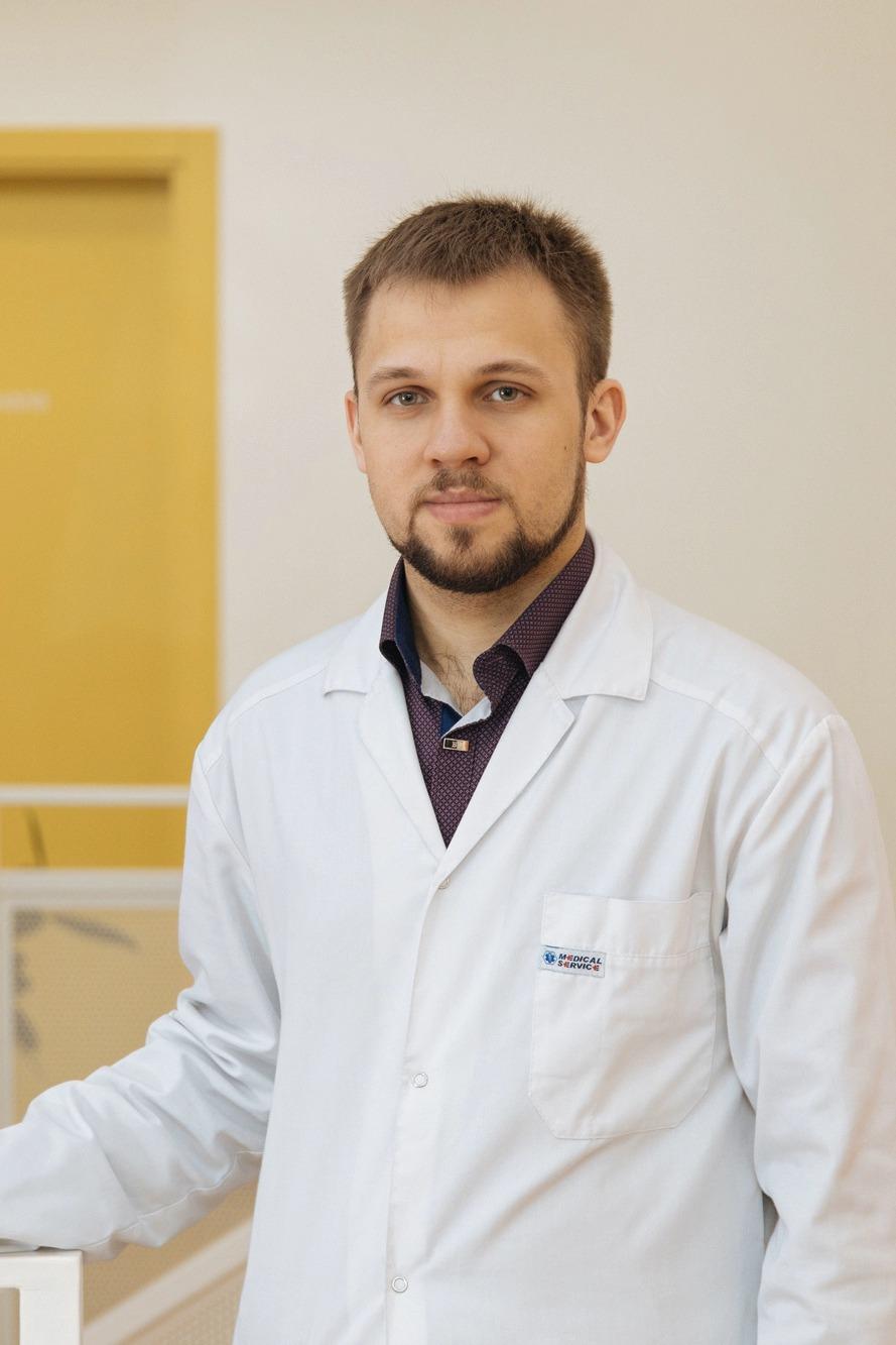 Лутовинин Родион Владиславович