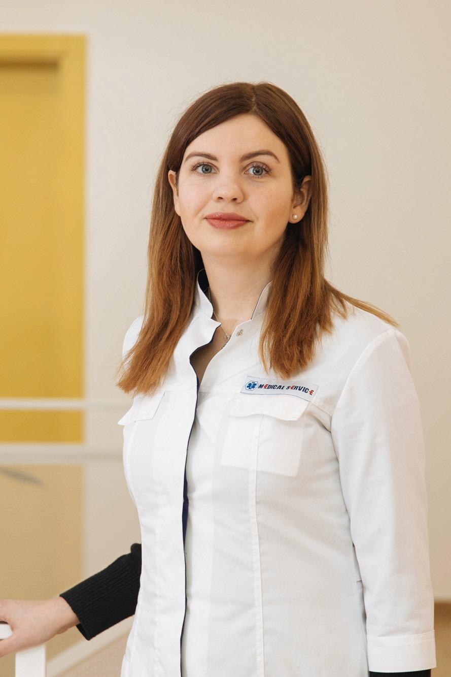 Белослудцева Ольга Евгеньевна